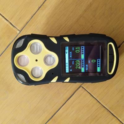 供应四合一CD4多功能气体测定器_矿用抗震防静电气体检测仪