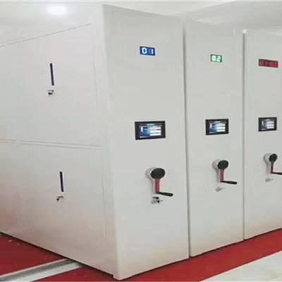 [电动智能密集柜] 电动智能密集柜A眉山电动智能密集柜A电动智能密集柜厂家价格