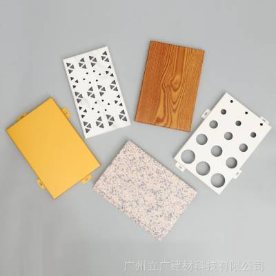 铝单板厂家供应木纹 石纹 三喷四烤外墙三凃氟碳漆铝单板