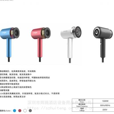 香港欧嘉Aolga吹风机RM-DF802 可折叠吹风机 2000-2200w