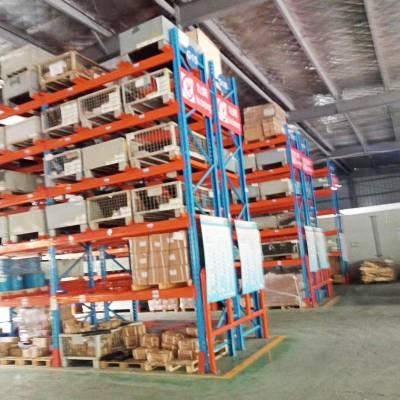 重庆重型货架厂供应仓库货架/横梁货架/托盘位钢制货架
