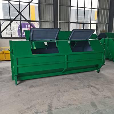 内蒙古 小型勾臂式垃圾箱 垃圾箱生产商 定制垃圾箱