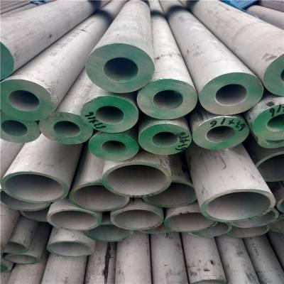 溫州厚壁鋼管廠家,321厚壁鋼管尺寸