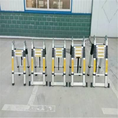 踏步铝合金人字梯 关节梯的规格 价格 金淼电力生产