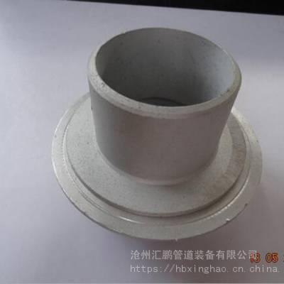 吉林 铝合金焊接封头 非标铝合金封头 加工定做