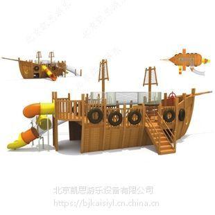 儿童木质组合滑梯 户外木制海盗船 公园高端小区儿童乐园 户外游乐设备