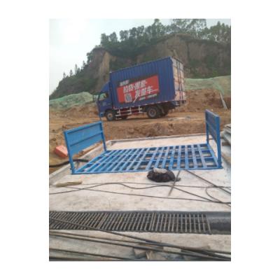 珠海建筑工地洗车槽销售 广州环科环保设备供应