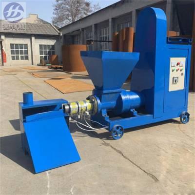 德辉连续式秸秆制炭机 日产两吨竹子制炭机 运转平稳噪音小