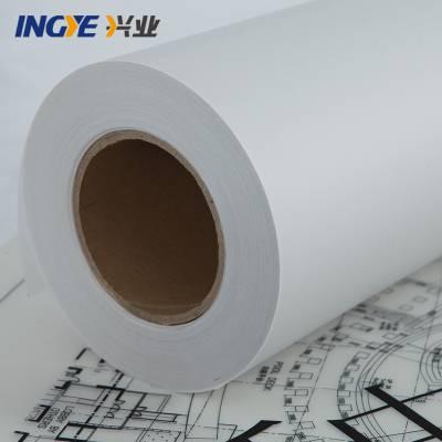 兴业ingye天然描图纸硫酸纸A3A2A1A0卷装3寸芯83g75g