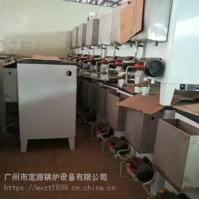 供应高效、免报装、全自动节能电热锅炉,9KW电加热蒸汽发生器