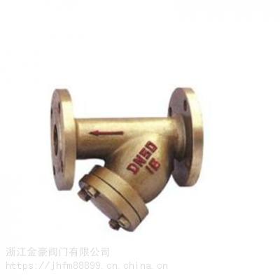 温州GL41H氧气***Y型过滤器,氧气过滤器厂家,氧气Y型过滤器型号