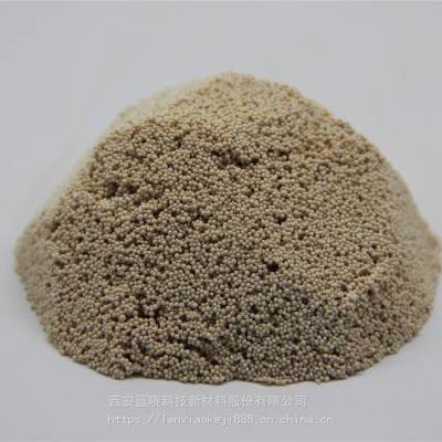 卤代烃类废气吸附用树脂 蓝晓科技生产