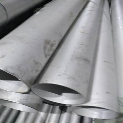 邯鄲SUS304不銹鋼管件現貨價格 /DN15 SCH80S不銹鋼管件含稅合同