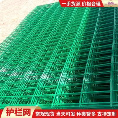 铁丝焊接金属防护网墙 道路隔离网片 浸塑双边隔离栅