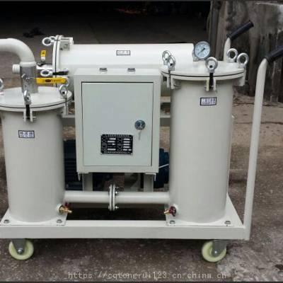 TR通瑞牌YL-B-80轻质油煤油杂质真空过滤净油机