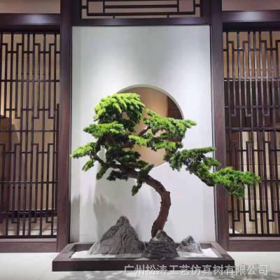 盆景假迎客松*** 可定制可采购的仿真松树厂家6月优惠活动
