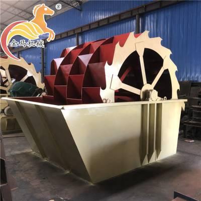 加厚型轮式洗沙机 昆明粗砂洗沙机 河沙洗泥脱泥机 细沙回收脱水一体机 金马机械