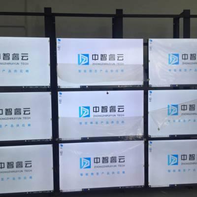 46/49/55寸三星液晶拼接屏LG液晶拼接屏3.5/1.7/1.8拼缝监控显示器电视墙led大屏幕