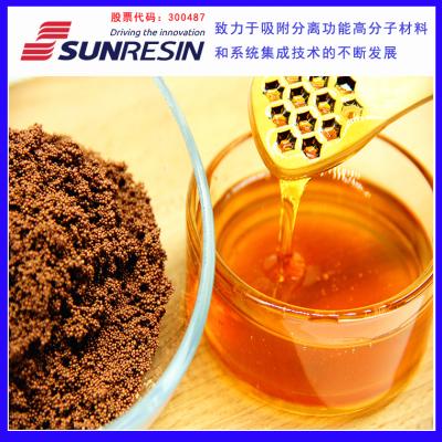 LSI-2型提高蜂蜜色值用树脂 弱极性大孔吸附树脂