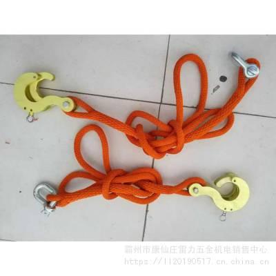 防潮导线保护绳18mm*2m耐磨安全保护绳防潮芳纶导线绳绝缘蚕丝绳