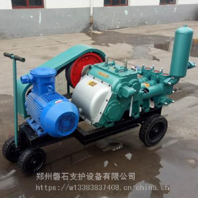 湖南省娄底市管道油污清理 bw250注浆机柴油动力