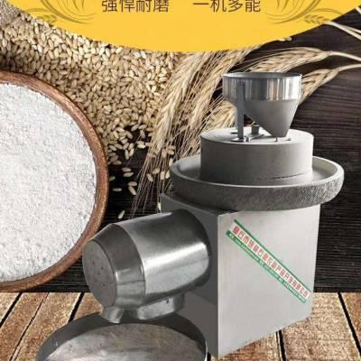 厂家直销电动面粉石磨全自动五谷杂粮石碾景区展示绞龙面粉磨风机式全自动小麦清粮机
