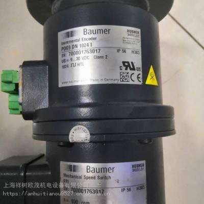 上海祥树进口TRACO POWER备件TSP600-124