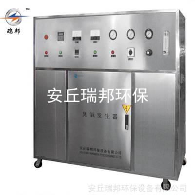 厂家供应中型大功率卧式臭氧发生器 应用广泛