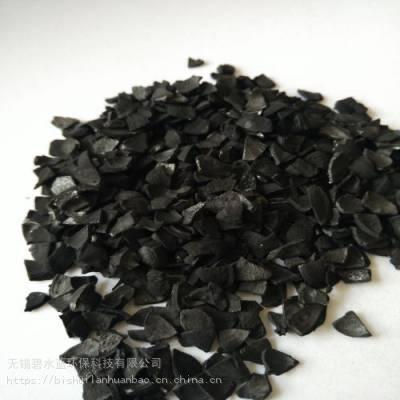 江阴果壳活性炭,江阴市水处理净化用果壳活性炭滤料