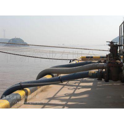 万源柔软船用复合软管批发供应