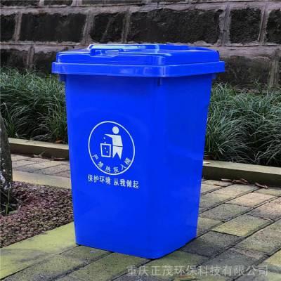山西晋中果皮箱 带轮垃圾桶销售商