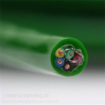 易初厂供应高柔伺服电机屏蔽电缆 EKM71573 4x6.0+(2x1.0)P