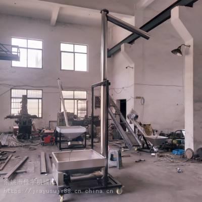 浙江余姚不锈钢垂直螺杆上料机 螺旋上料机