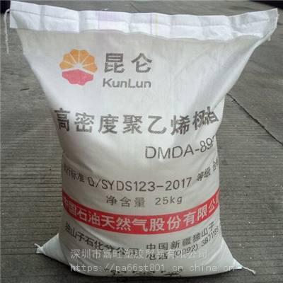 HDPE独山子石化DGDB-6097挤出 薄膜