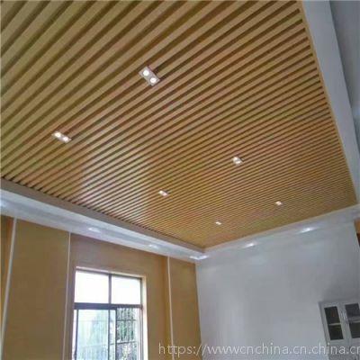 铝合金长城铝单板装饰幕墙/户外门头招牌凹凸形长城铝天花