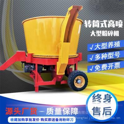 圆桶式麦秆粉碎机 秸秆稻草揉丝机 全自动沙克龙铡草机