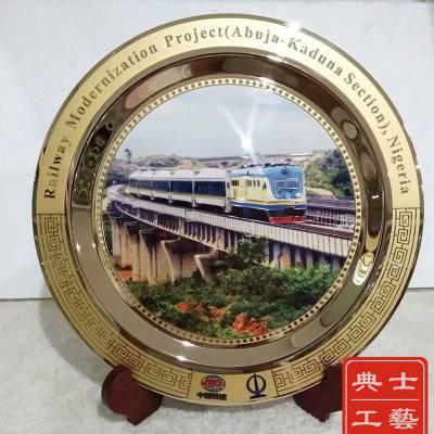 盘锦市铁路建设礼品、建成运营纪念品定制、通车典礼活动留念摆件厂家