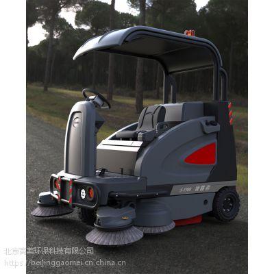 北京房山区电瓶式扫地机北京扫地机高美智慧扫地机