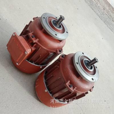 ZDY123-4-2.2kw锥形转子三相异步电动机 南京腾起牌 起重电机
