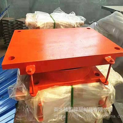 陆韵滑动抗震球形钢支座_钢结构连廊滑动球形钢支座采用钢板厚度