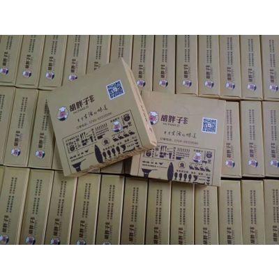 阳江定制盒装广告纸巾厂