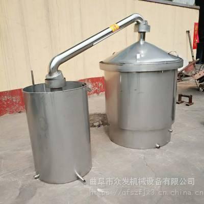 小型酿酒设备 白酒冷却器 不锈钢蒸酒锅