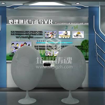 VR虚拟现实未成年法治教育展馆设计公司