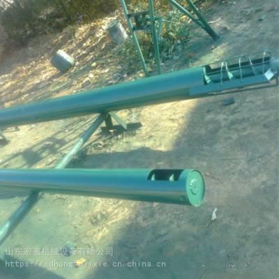 宏富供应粉料螺杆式上料机 无缝圆管螺旋输送机 159螺旋提升机定制