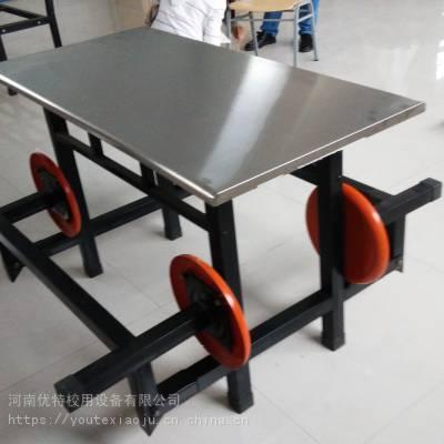 学校餐桌椅 优***应食堂四人位玻璃钢餐桌椅