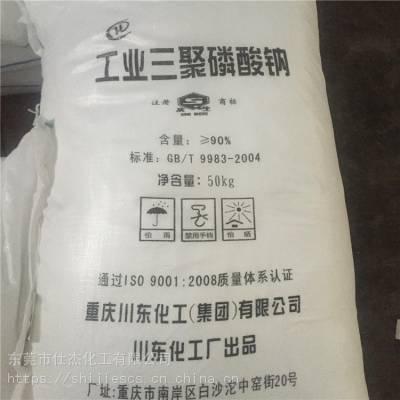 纯碱 含量99.9% 供应商