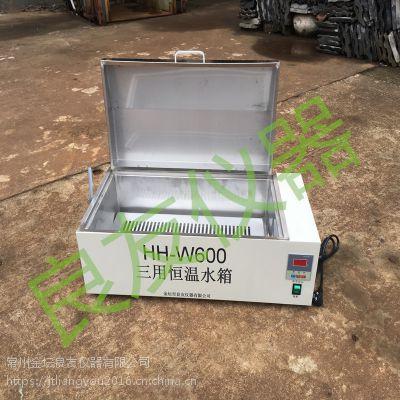 金坛九游会老哥论坛 HH-W600 三用水箱报价 组合三用水箱厂家 欢迎来电咨询