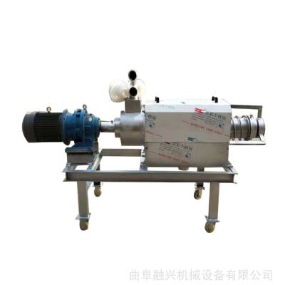 粪便处理干湿分离机 猪粪便清理脱水机 不锈钢固液分离机效果