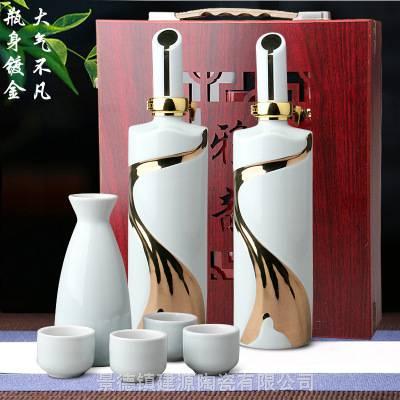 景德镇1斤装陶瓷酒瓶子家用一斤装密封酒坛中式小酒壶酒罐存酒具