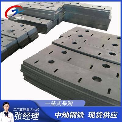 钢板切割下料 Q235B普板切割 数控下料 激光切割 钢板加工板价格